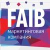 Маркетинг|Работающие инструменты|FAIB
