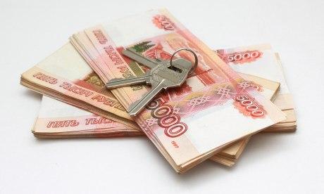 Где можно получить кредит наличными под квартиру? Рассматриваем банк,