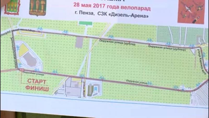 28 мая для проведения велопарада перекроют Окружную улицу