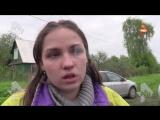 Выжившая девушка рассказала о бойне под Тверью- -Видела, как убивал, хрипели все, эта мразь руки мыла- . РЕН ТВ