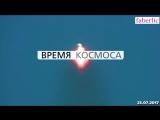 Русские танки теснят американские (Время-вперёд! #253)