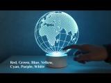 3D Optical Illusion Lamp - Earth