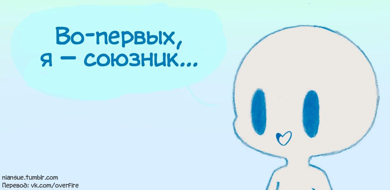 https://pp.userapi.com/c637731/v637731223/67399/YqPV19DRGL8.jpg