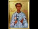 Мученик Александр Мюнхенский Шморель13 июля 1943. Хранители памяти. 28 февраля 2017 г.