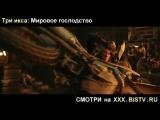 Три икса мировое господство вики,Скачать трейлер три икса мировое господство,Саундтрек три ххх,Фильм три икса 3 2017,Xxx мировое