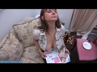 Маму заводят порно рассказы в дешевых журналах -  видео эротика не порно