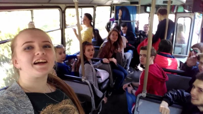 В автобусе... Водитель снова в трансе.... А транс теперь и в нас.....