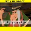 Детские праздники Домодедово +79150355899