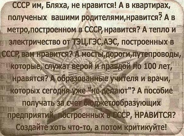 Задумайтесь!☺☝