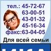 ★Фирма «Оптик»★
