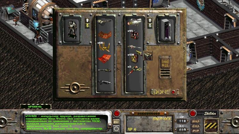 Fallout 2 Прохождение, 45 ► Ништяковая серия