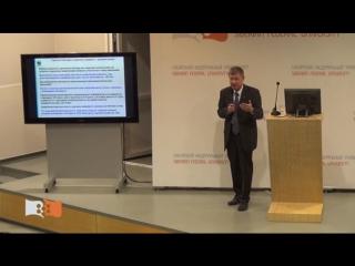 Лекция Естественные и антропогенные изменения климата: состояние научных знаний