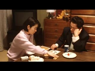 Фейерверк / Hana-bi (1997) Такеши Китано