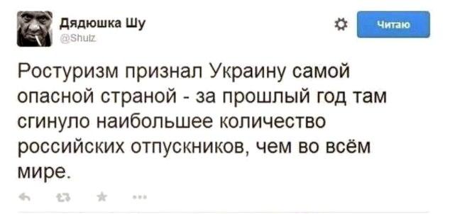 Россия не хочет выполнять Договор о стратегических наступательных вооружениях, - американский генерал Селва - Цензор.НЕТ 3800