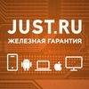 JUST.ru - интернет гипермаркет электроники
