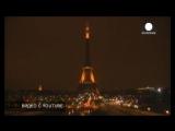 25 марта пройдет 10 юбилейная акция Всемирного фонда дикой природы «Час земли».