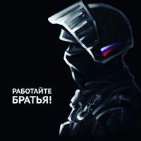 Роман Донецкий