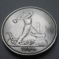 Коллекционер нумизмат цены российских монет таблица