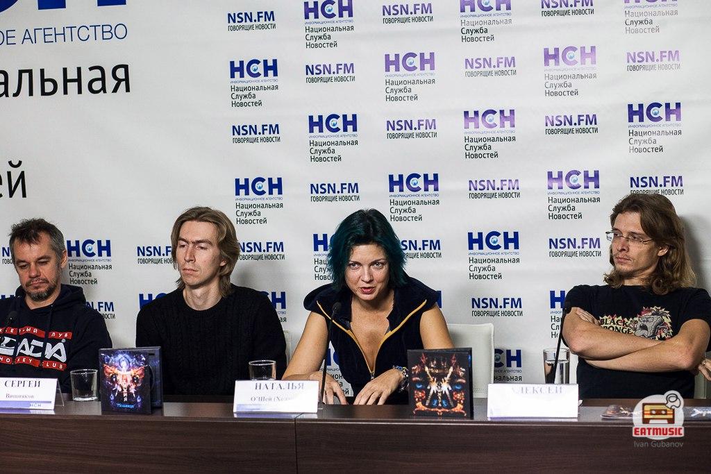 Пресс-конференция группы Мельница репортаж фото альбом химера