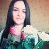 Yana Tereshchenko