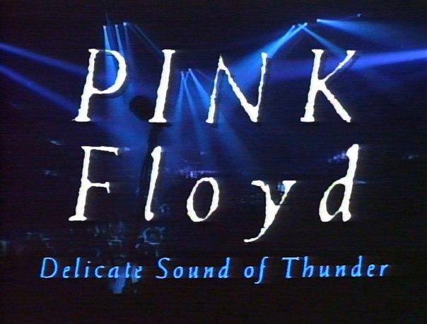 """Pink Floyd in concert """"Delicate Sound of Thunder""""  Концерт группы Pink Floyd, записанный в августе 1988 года на стадионе Nassau Coliseum (США, Нью-Йорк, Лонг-Айленд).    Pink Floyd:  David Gilmour > guitar & vocals  Nick Mason > drums  Richard Wright > keyboards & vocals    Nassau Coliseum on Long Island, New York, 1988  #PinkFloyd #NassauColiseum #DelicateSoundOfThunder #искусство #музыка #кино #art #beauty"""