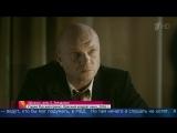 Шакал, 2016. Премьера на Первом канале 17.10.2016