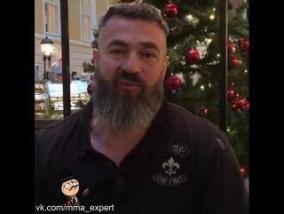 Сергей Бадюк поздравляет с новым годом казахстанцев