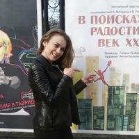 Таня Катышева