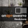 Апартаменто. tiles&more.