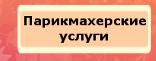 vk.com/doc-45720377_444100472