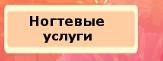 vk.com/doc-45720377_444100477