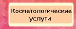 vk.com/doc-45720377_444100478