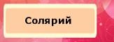 vk.com/doc-45720377_444100483