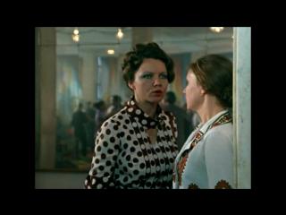 «впервые замужем» (1979) - мелодрама, реж. иосиф хейфиц