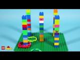 LEGO DUPLO - Как Построить Кольцеброс