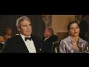 Отрывок из фильма «Последний отпуск»