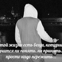 Фируз Болтаев