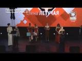 Елена Летучая победила на премии «Самые стильные в России-2017»