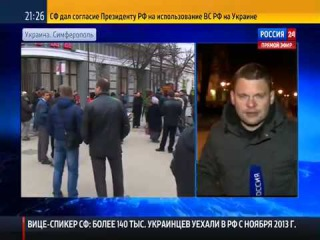 Перестрелка в Симферополе! Последние новости из Симферополя! Новости, Крым!