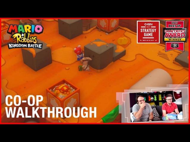 Mario Rabbids Kingdom Battle: Co-op Walkthrough | Gameplay Trailer | Ubisoft [US]