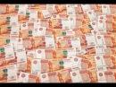 Как быстро заработать много денег. Ритуал от яснознающей Фатимы Хадуевой. Из эфира телеканала МИР