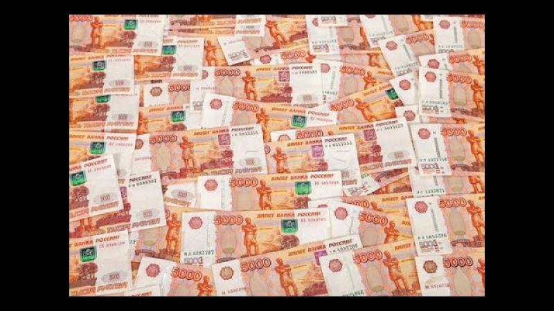 Как быстро заработать много денег. Ритуал от яснознающей Фатимы Хадуевой. Из эфира телеканала