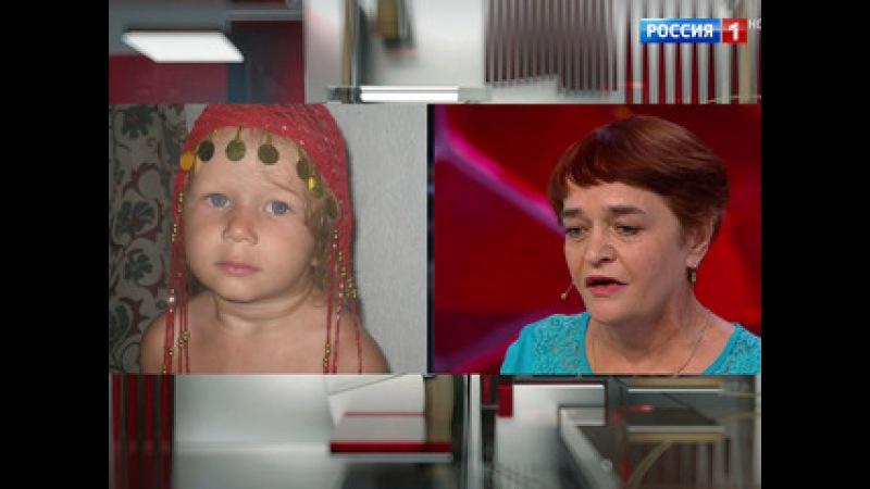 Прямой эфир / Как убивали Веронику: только бабушка знает правду / Видео / Russia.tv