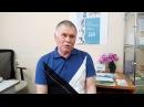 Результаты применения Биомедис М. Отзыв Николая Денисова. Биорезонансная терап ...