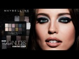 Новинка! Палетка The Rock Nudes от Maybelline NY