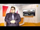 UTV. Мировые новости 22.02.2017