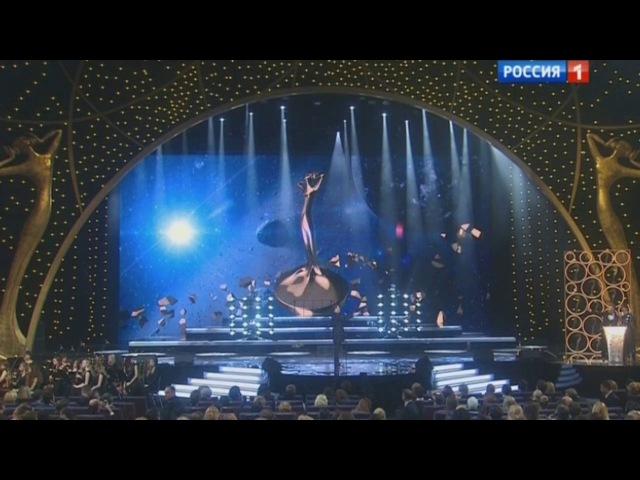 Григорий Лепс - Полный вперёд (Российская национальная музыкальная премия)
