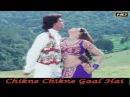 Chikne Chikne Gaal Hai   HD Song   Sher E Hindustan   Movie   Mithun Chakraborty