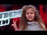 Алина Сансызбай - Подумай. Голос дети. 1 канал.
