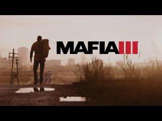 На пути к отмщению [Mafia 3 2]